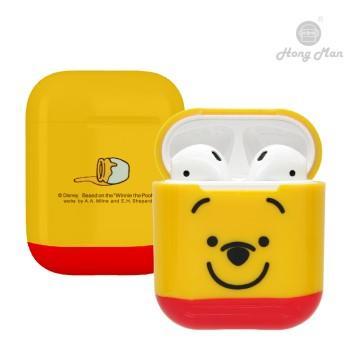 CAMINO AirPods硬式保護套-小熊維尼