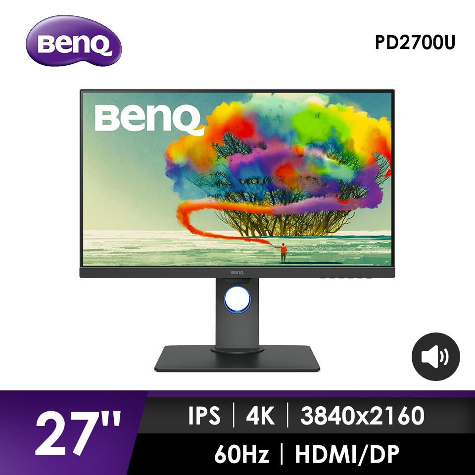 BenQ PD2700U 27型4K UHD 專業設計繪圖螢幕 PD2700U