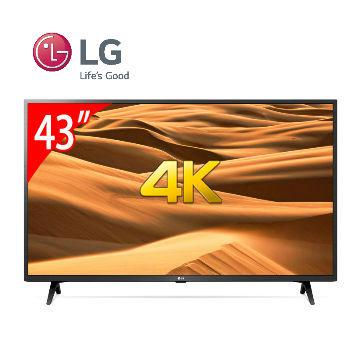 LG 43型IPS 廣角4K 物聯網電視