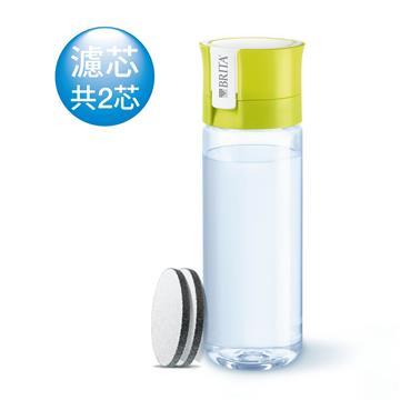 德國BRITA FILL&GO Vital隨身濾水瓶超值組(綠) FILL&GO Vital