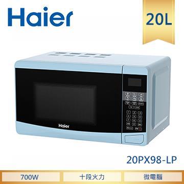 Haier 20L微電腦微波爐(藍)