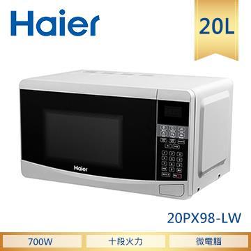 Haier 20L微電腦微波爐(白)