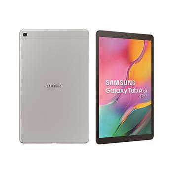 SAMSUNG Galaxy Tab A 10.1(2019) LTE 銀