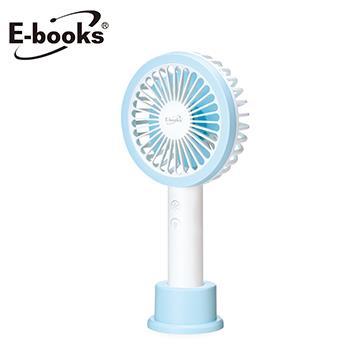 E-books K20手持兩用LED風扇-藍