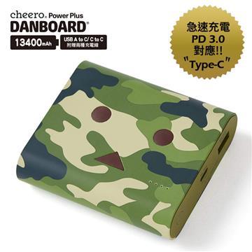 cheero阿愣13400mAh PD快充行動電源-迷彩