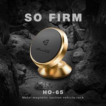 JELLICO JEO-H065黏貼式磁吸手機架-銀