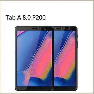 卡斯特 SAMSUNG Tab A 8(P200)保護貼