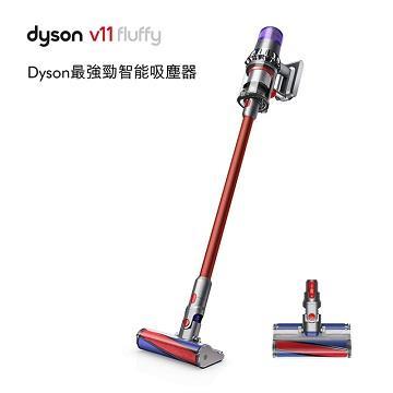 Dyson V11 Fluffy 無線吸塵器