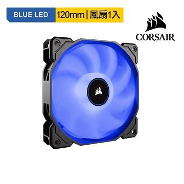CORSAIR AF120 LED 散熱風扇 藍光 AF120LED-SPBL2018