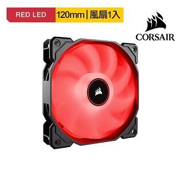 CORSAIR AF120 LED 散熱風扇 紅光