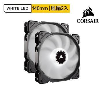 CORSAIR AF140 LED 散熱風扇-白光-雙包裝