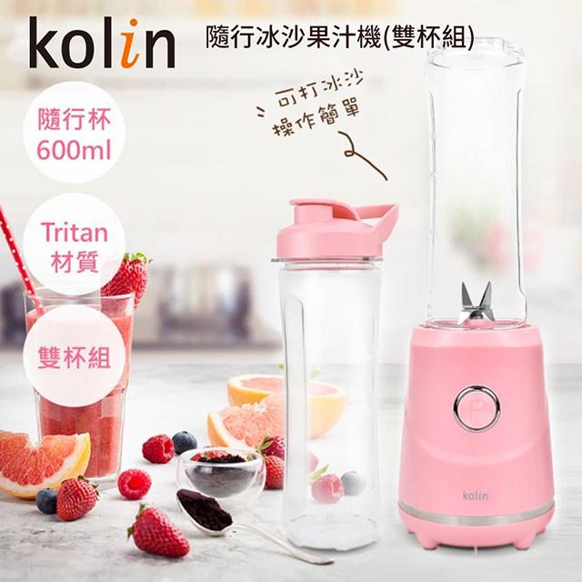 歌林Kolin 隨行冰沙果汁機(雙杯組) KJE-SD1906