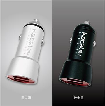Katai KTV-R01 紳士雙孔車用充電器-黑