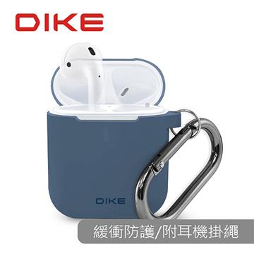 DIKE AirPods扣環矽膠保護套-藍