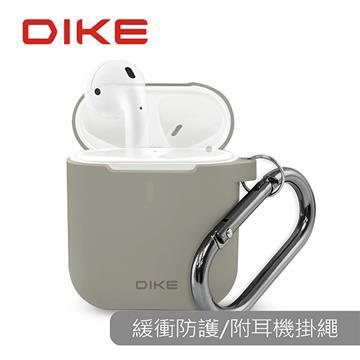 DIKE AirPods扣環矽膠保護套-灰
