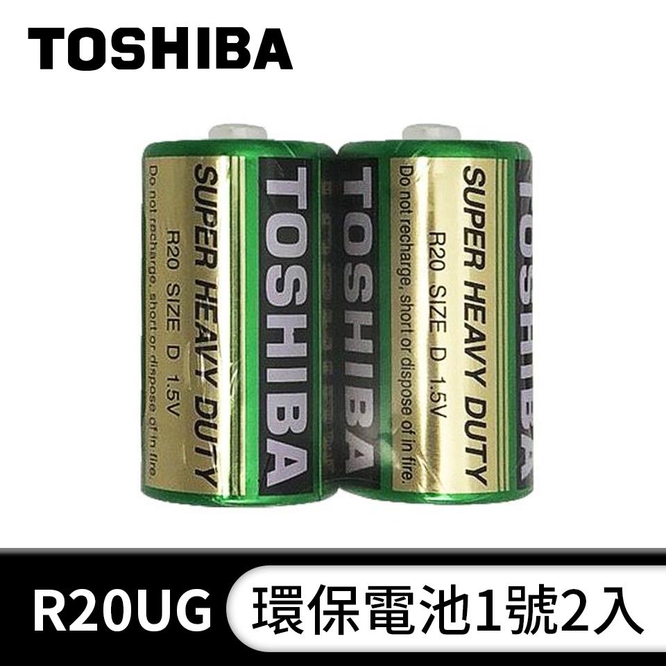 東芝TOSHIBA 環保1號電池2入 R20UG