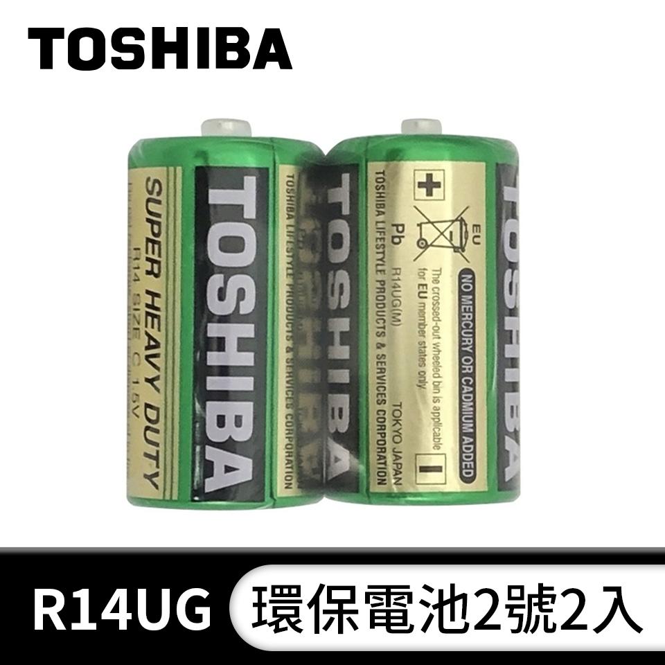 東芝環保2號電池2入