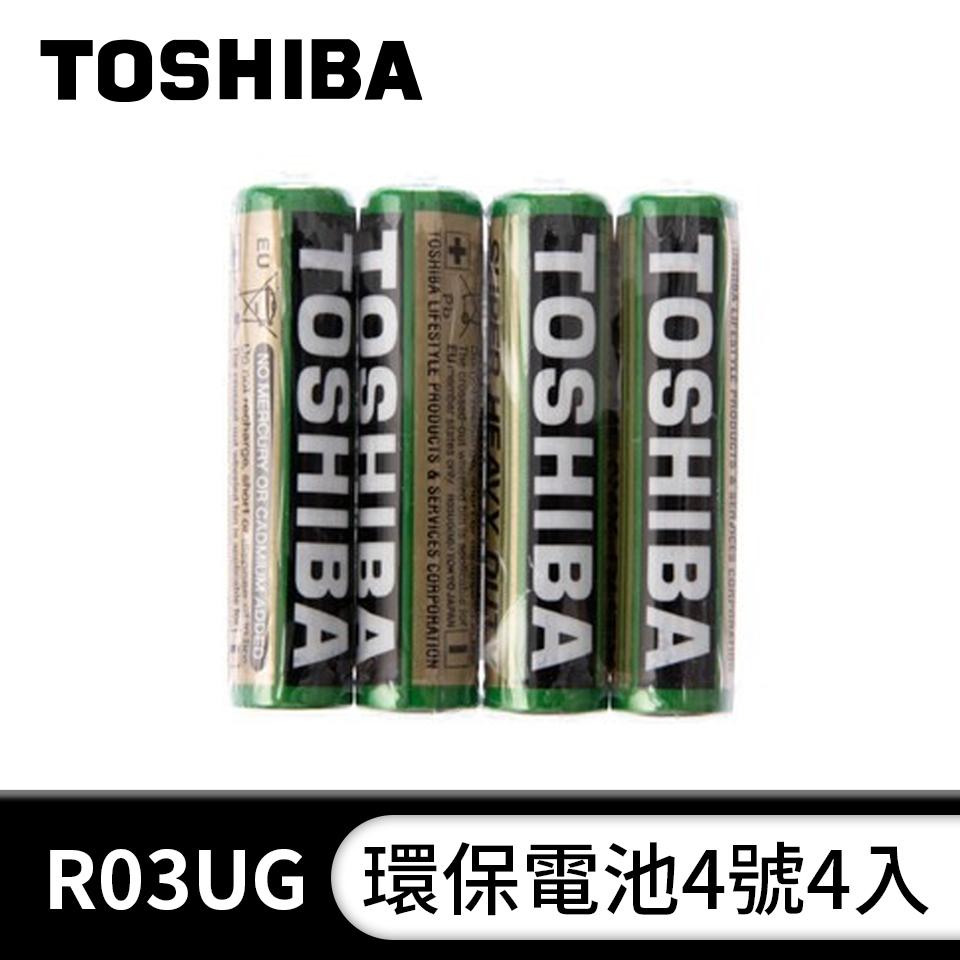 東芝TOSHIBA 環保4號電池4入