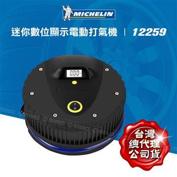 米其林MICHELIN 智慧型輕量電動打氣機