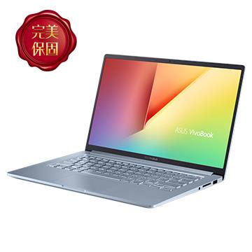 ASUS S403FA-冰河藍 14吋筆電(i5-8265U/8G/512G/續航24hrs/1.3kg)