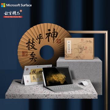 【故宮聯名精裝組】微軟Surface Pro 6 i5-8G-128G (含鍵/鼠/筆)