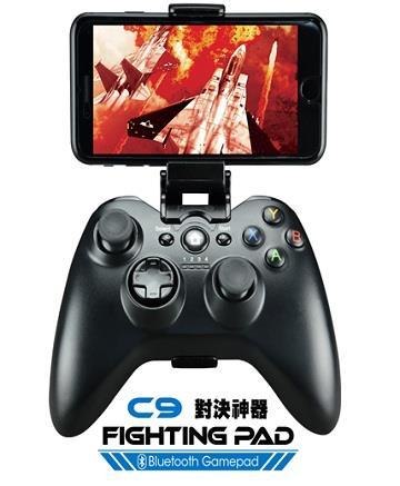 FlashFire C9對決神器藍芽手把 BT-C9