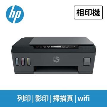 惠普HP SmartTank 515 相片連供事務機