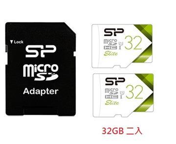 SP廣穎 MicroSD U1 32G雙入記憶卡(含轉卡)