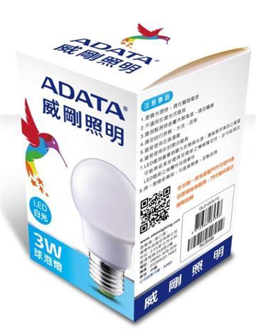 【二入組】ADATA 威剛3W大角度LED球燈泡-白光