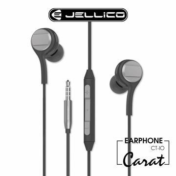 JELLICO 克拉系列線控入耳式耳機-黑