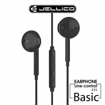 JELLICO 超值系列入耳式三鍵線控耳機-黑