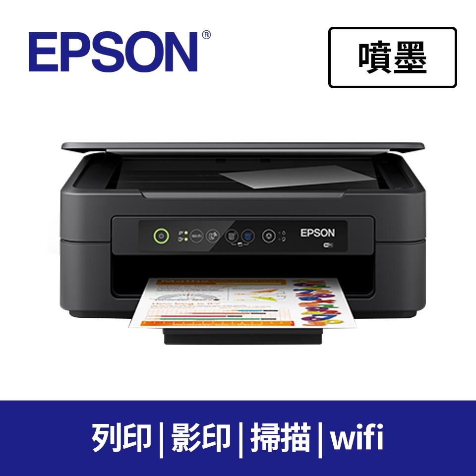 愛普生EPSON XP-2101 三合一Wifi雲端超值複合機