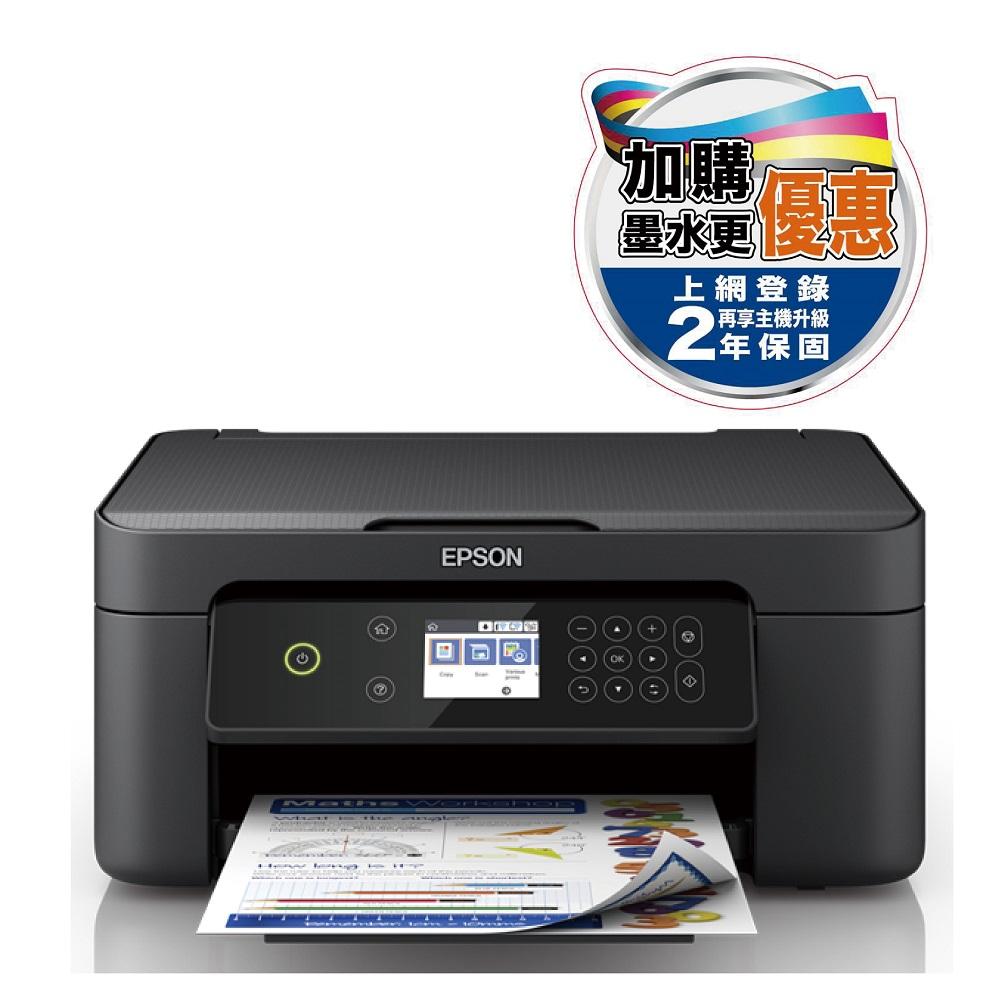 愛普生EPSON XP-4101三合一Wifi 自動雙面列印複合機 C11CG33503
