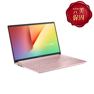 ASUS S403FA-玫瑰金 14吋筆電(i5-8265U/8G/512G/續航24hrs)