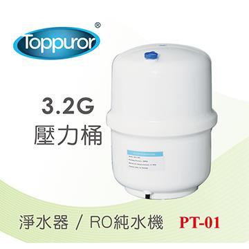 泰浦樂 3.2G壓力桶塑膠桶