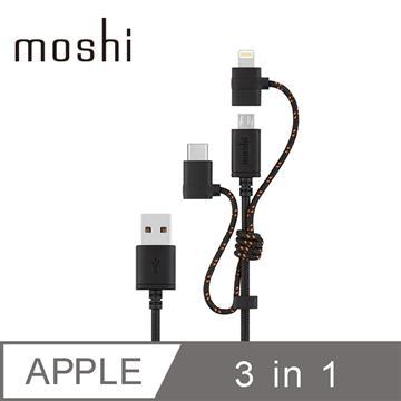 Moshi 3合1 萬用充電線(99MO023047)