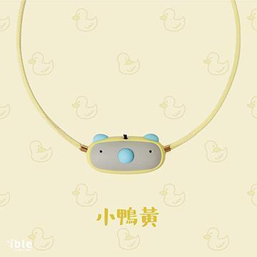 ible Airvida C1兒童隨身空氣清淨機小鴨黃