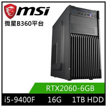 MSI微星平台[雷霆邪神]桌上型電腦(I5-9400F/B360/16GD4/RTX2060/1TB)