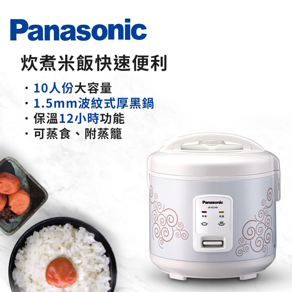 國際牌Panasonic 10人份 機械式電子鍋