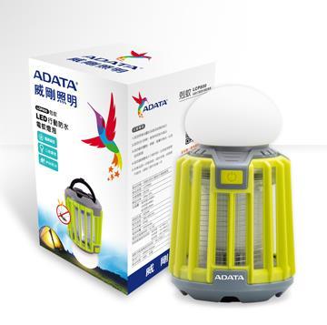 ADATA 威剛剋蚊LED行動防水電蚊燈泡