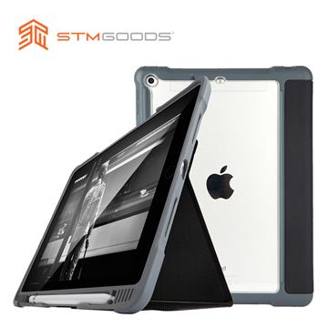 STM Dux Plus iPad 9.7吋 保護殼 黑