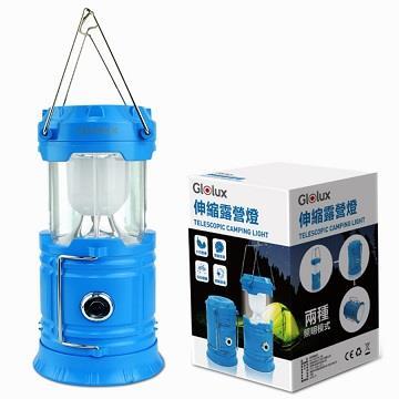 Glolux LED伸縮露營燈 繽紛藍