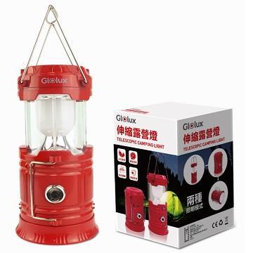 Glolux LED伸縮露營燈-艷麗紅