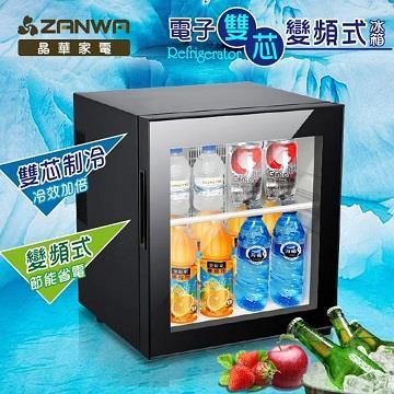 (福利品)晶華ZANWA 移動式雙芯變頻式冰箱 冷藏箱