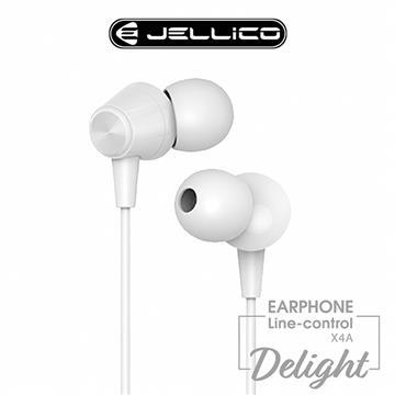 JELLICO 超值系列入耳式線控耳機-白