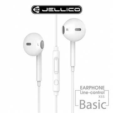 JELLICO 超值系列入耳式三鍵線控耳機 白