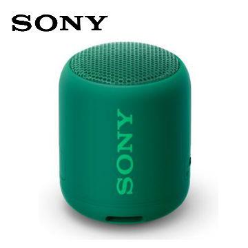 (展示機)索尼SONY 藍牙揚聲器