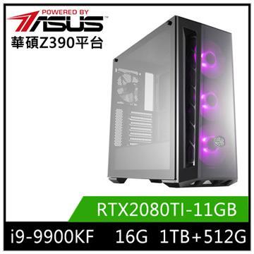華碩平台[邢風騎士]i9八核獨顯SSD電腦