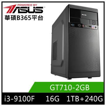 PBA華碩平台[傳奇戰龍]桌上型電腦(I3-9100F/B365/16GD4/GT710/240GB+1TB)