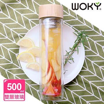 Woky 花芯城市雙層耐熱玻璃瓶